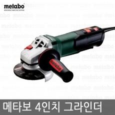 [메타보]그라인더/WP 9-100/4인치/900W/독일명품/콤팩트디스크 그라인더