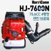 허리케인 엔진송풍기/HJ-7600N/강력분사/눈청소/낙엽청소/HJ7600N/저소음/브로워/브로아/4행정