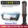 쏠라젠 충전식 LED 방수형 작업등 SWL-320R2 충전32구/SWL320R2