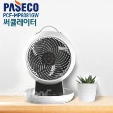 파세코/써큘레이터/PCF-MP8081GW/캠핑용/선풍기/DC모터