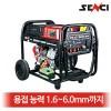 센쉬발전기/용접발전기/SCAXQ1-250A/최대출력250/용접능력 1.6~6.0mm