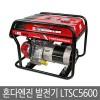 에이스파워 혼다엔진발전기/LTSC5600EX-자동/GX270혼다엔진장착/LTSC-5600DX