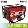 혼다발전기/케이맨발전기/KG5500EX/혼다엔진 GX390/389cc/제넥스발전기/KG-5500EX