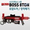 보스8톤/유압도끼/ED8T20/장작패기/전동통나무/ED-8T20