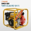 카세이 초고압 엔진 양수기 SMEX-50V 4행정 ROBIN EX21엔진/SMEX50V