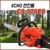 [에코]엔진톱 CS-370ES(CS370ES)