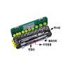 [토네]핸드소켓세트 760MS(6각) 1/2SQ*17PCS