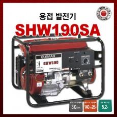 [사와후지] ELEMAX/혼다엔진/SHW190-SA/용접발전기/정격3.0/수동/220V/화물착불