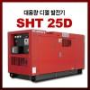 [사와후지] 대용량 디젤 발전기/SHT25D/구보다디젤엔진/삼상/[배송비 전화문의]