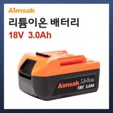 [아임삭]리튬이온 배터리/B30L18N/18V(3.0Ah)/동일타입 전압 호환가능