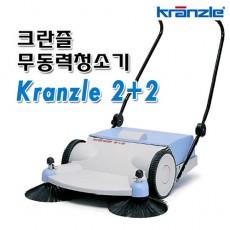 크란즐/무동력청소기/KRANZLE 2+2/축사/공장/창고/호텔/청소기