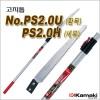 일본가마끼/고지톱/원예톱/NO.PS2.0/톱날교체/2단길이조절/높은가지/굵은가지