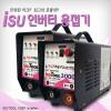 국산/DC인버터용접기/3000/용접기/고성능