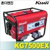 혼다발전기/케이맨발전기/KG7500EX/KG 7500EX/혼다엔진 GX390/389cc/제넥스발전기
