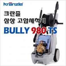 크란즐/고압세척기/냉수/삼상/220바/BULLY 980 TS/독일- [배송비 전화문의]