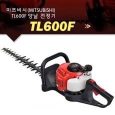 미쯔비시 전정기/TL-600F/TL600F/이중왕복/양날/4.4kg/초경량/저진동/9000rpm/조경작업