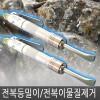 전복등밀이DCH-10ML 전복이물질제거기/쩍작업/전복작업/전복껍질작업